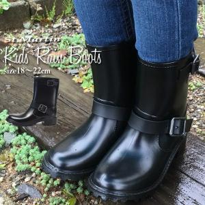 ST.MARTIN セントマーチン 長靴 6611 キッズ|shoesbase