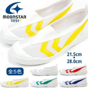 上履き ズック ジュニアサイズ 全5色 TEF01 21.5cm〜28.0cm|shoesbase