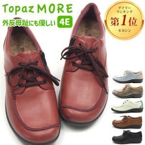 TOPAZ MORE トパーズモア カジュアル レディース 全7色 TZ-1410|shoesbase