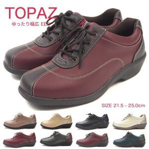 TOPAZ トパーズ カジュアル レディース 全6色 TZ-2101|shoesbase