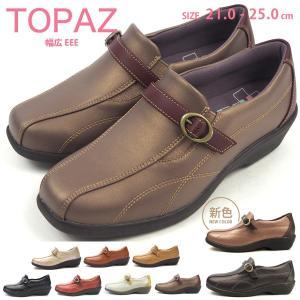 TOPAZ トパーズ カジュアル レディース 全6色 TZ-2104|shoesbase