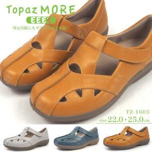 TOPAZ MORE トパーズ モア カジュアル TZ-1603 レディース
