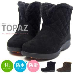 TOPAZ トパーズ ショートブーツ TZ-4439 レディース|shoesbase