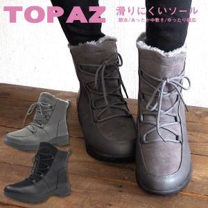 カジュアル レディース TOPAZ トパーズ TZ-4816 shoesbase