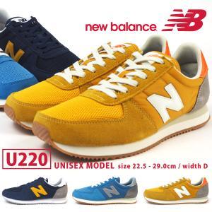 new balance ニューバランス スニーカー U220...