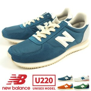 U220 GA GB GC GD ニューバランス newbalance スニーカー メンズ レディース|shoesbase