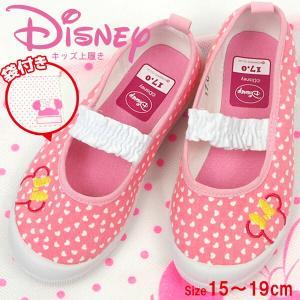 Disney ディズニー 上履き 6670 キッズ