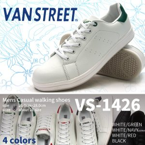 VANSTREET ヴァンストリート ローカットスニーカー メンズ 全4色 VS-1426