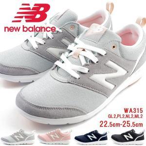ニューバランス new balance スニーカー WA315 GL2 PL2 NL2 ML2 レディース|shoesbase