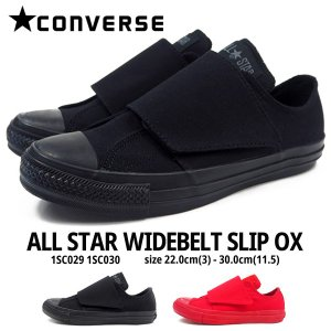 【即納】コンバース CONVERSE スニーカー ALL STAR WIDEBELT SLIP OX...