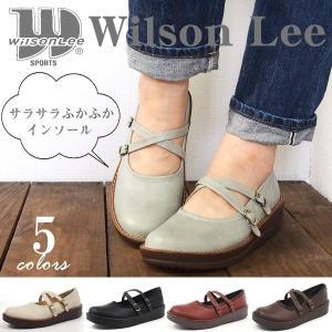 WilsonLee ウィルソンリー カジュアル レディース  5855|shoesbase