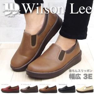 WilsonLee ウィルソンリー カジュアル 5851 レディース|shoesbase