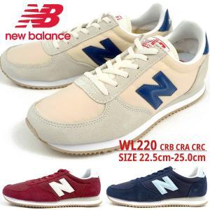 new balance ニューバランス スニーカー レディース 全4色 WL220|shoesbase