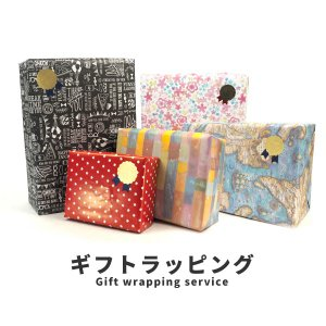ギフトラッピング(プレゼント包装)|シューズベース