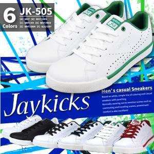 Jaykicks ジェイキックス スニーカー メンズ 全6色 JK-505 JK505|shoesbase