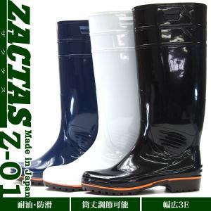 ZACTAS ザクタス 長靴 メンズ レディース 全3色 ザ...
