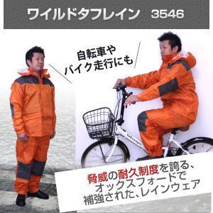 レインスーツ メンズ 上下 レインウェア カッパ 自転車...
