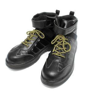 安全靴 静電 耐油 天然皮革 セフティーシューズ 鉄先芯|shoesclubc