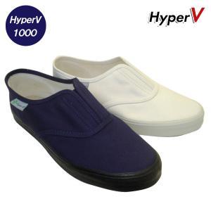 作業靴 グリップ スニーカー 滑り スリッポン 作業用|shoesclubc