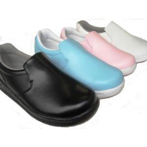 ハイパーV5000 厨房シューズ 日進ゴムの滑りにくい靴  22.0cm-29.0cm