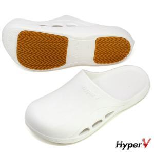 介護 サンダル ハイパーV 滑らない 入浴補助用|shoesclubc