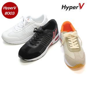ハイパーV 003 滑らない ハイパーv スニーカー 靴|shoesclubc