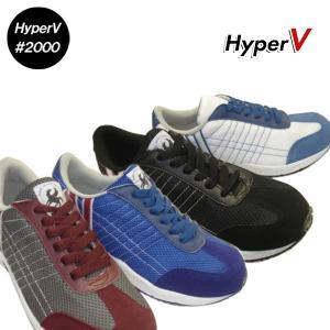 ハイパーV 2000 スニーカー 安全靴 滑らない靴|shoesclubc