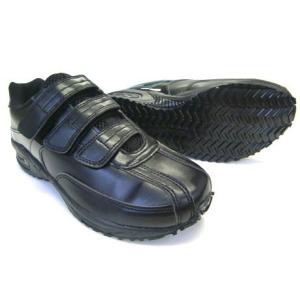 フロアー ハイパーV #700 滑らない靴