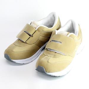 レディースシューズ マジック 軽くて履き易い LE3034 婦人靴 阪神素地 高齢者 介護 22.5cm-25.0cm ベージュ|shoesclubc