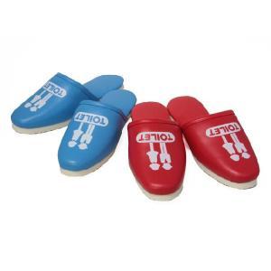 定番のトイレ用スリッパ。レッド・ブルー IGIENE NO6200|shoesclubc