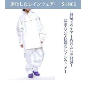 レインスーツ メンズ 上下 白 カッパ レインウェア|shoesclubc