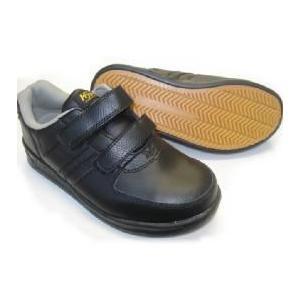 滑らない靴 ハイパーV 安全靴 スパイダー6200|shoesclubc