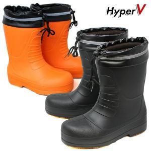 氷雪用スタッドレスソール防寒長靴 ハイパーV 滑りにくいブーツ 日進ゴム 滑りにくい靴 24.5cm...