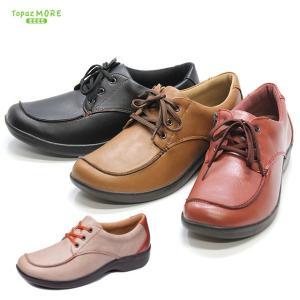 TOPAZ トパーズモア TZ1410  幅広 4E 靴|shoesclubc