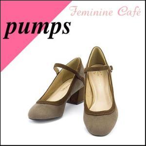ストラップ パンプス 痛くない おしゃれ レディース オーク フェミニンカフェ Feminine Cafe 480002|shoesdirect