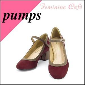 ストラップ パンプス 痛くない おしゃれ レディース ワイン フェミニンカフェ Feminine Cafe 480002|shoesdirect