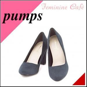 パンプス 痛くない 太ヒール 歩きやすい 疲れない レディース 美脚 フェミニンカフェ Feminine Cafe 117201 グリーン|shoesdirect
