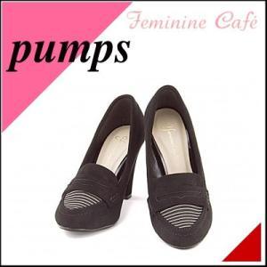 ローファー パンプス 痛くない 太ヒール 歩きやすい 疲れない レディース 美脚 フェミニンカフェ Feminine Cafe 400070 ブラック/C|shoesdirect