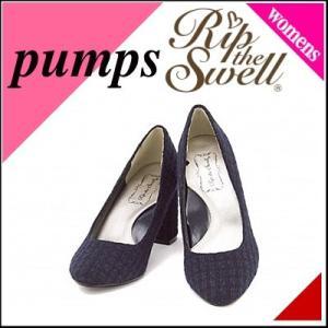 プレーン パンプス 痛くない 太ヒール 歩きやすい 疲れない レディース 美脚 リップザスウェル 857024 ネイビー|shoesdirect