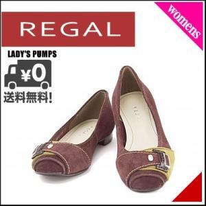 リーガル レディース パンプス 痛くない ローヒール 歩きやすい 疲れない 2E ドレス カジュアル 美脚 REGAL F78E ボルドー|shoesdirect
