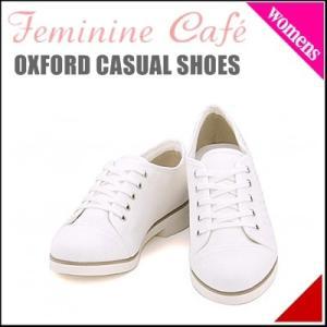 オックスフォードシューズ おじ靴 痛くない ローヒール 歩きやすい レディース レースアップ ラインストーン 美脚 フェミニンカフェ 19052 ホワイト|shoesdirect