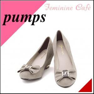 パンプス 痛くない 歩きやすい 疲れない レディース リボン付き 美脚 フェミニンカフェ 400073 B|shoesdirect