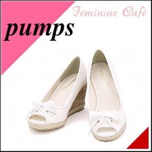 パンプス 痛くない ウェッジソール 歩きやすい レディース ラウンドトゥ ジュート巻き 美脚 フェミニンカフェ 20235 ホワイト|shoesdirect