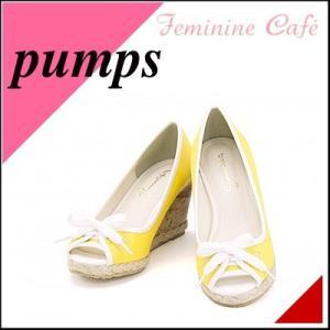 パンプス 痛くない ウェッジソール 歩きやすい レディース ラウンドトゥ ジュート巻き 美脚 フェミニンカフェ 20235 イエロー|shoesdirect