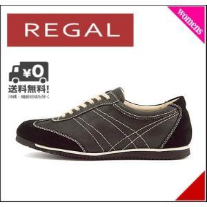リーガル ローカット スニーカー レディース レザー 美脚 EE REGAL BE57AC ブラック|shoesdirect