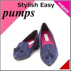 オペラ パンプス 痛くない ローヒール 歩きやすい 疲れない レディース 美脚 スタイリッシュイージー 658028 ネイビー|shoesdirect
