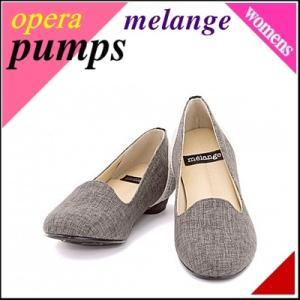 オペラ パンプス レディース ローヒール 歩きやすい レース付き メランジェ melange 753023 ブラック|shoesdirect