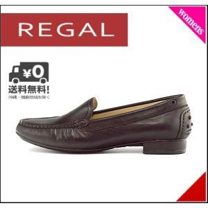 リーガル モカシン スリッポン ローヒール レディース レザー 美脚 EE REGAL F67GAE ブラック|shoesdirect