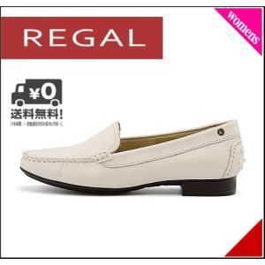 リーガル モカシン スリッポン ローヒール レディース レザー 美脚 EE REGAL F67GAE ホワイト|shoesdirect