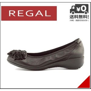 リーガル バレエ パンプス 痛くない ローヒール レディース レザー コサージュ付き 美脚 EE REGAL F48GAF ブラック|shoesdirect